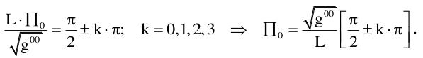 formel-6