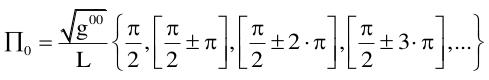formel-7