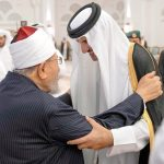 Italienisches Parlament: Zustimmung zu von Katar finanzierten Arabisch-Kursen
