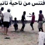 Libyen: Strandparties vor dem Einsteigen in die Boote nach Italien