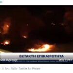 Griechenland: Gewalttätige Migranten in Moria zünden nun Häuser der Inselbewohner an!