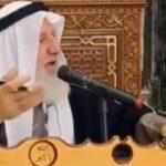 Imam der Al-Aqsa-Moschee: Die Enthauptung des französischen Lehrers Paty ist eine große Ehre für alle Muslime